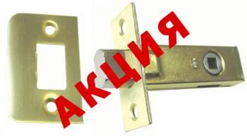 Межкомнатный механизм USK 913-45, защелка дверная без фиксатора купить оптом