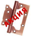 Петли накл.(сталь) USK 4*3*2.5-2BB 38мм (МAC Cоpper)